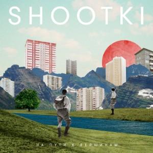 Shootki1024x1024