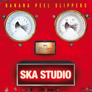 banana peel slippers - ska studio